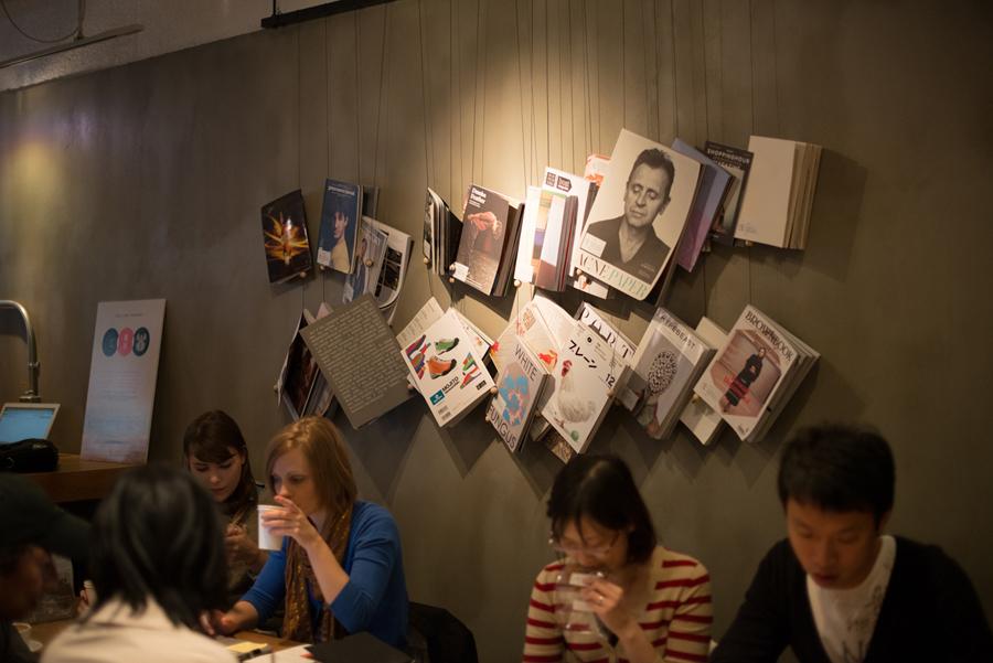 The U Café