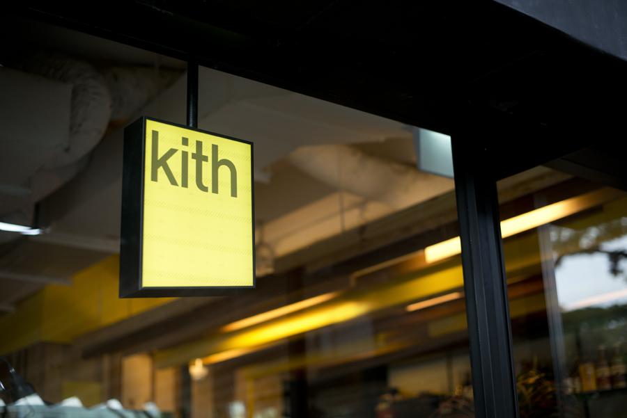 Kith Park Mall