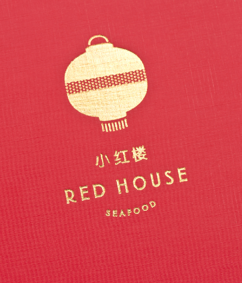 Red House Seafood